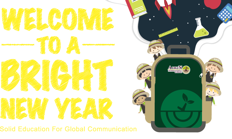 Welcome to a bright new year